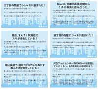 24_jikencard.jpg